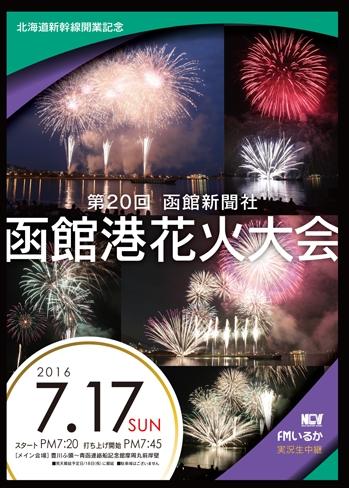 Baidu IME_2016-7-12_13-32-17