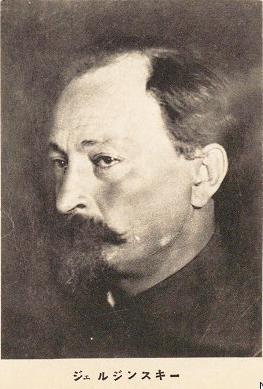 ジェルジンスキー1