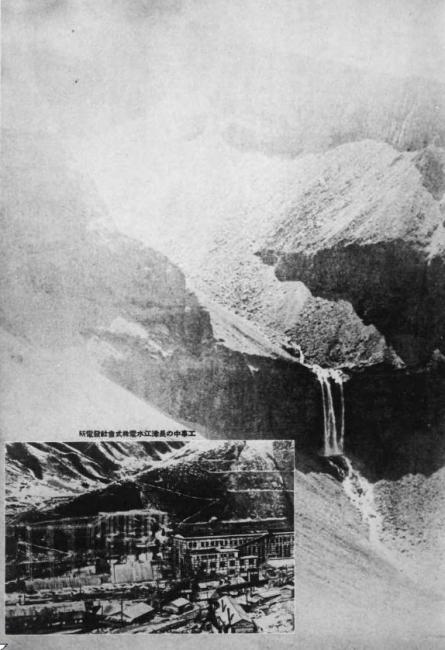 朝鮮発電2長津江1
