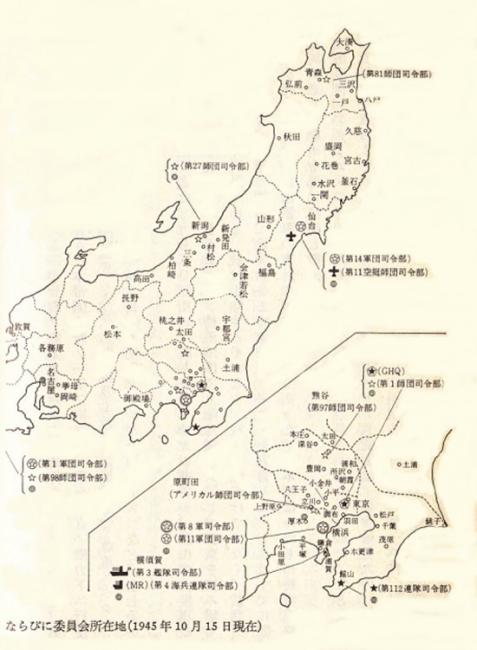 連合軍進駐状況東日本