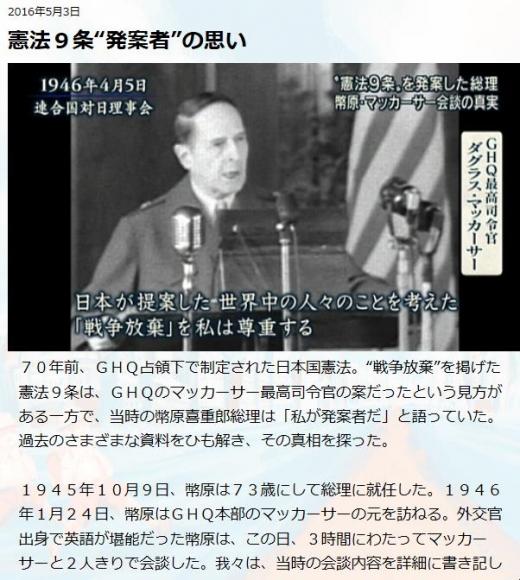 日本国憲法報ステ2