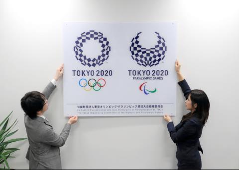東京五輪3