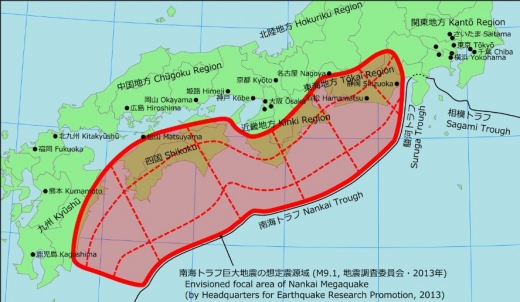 南海トラフ1