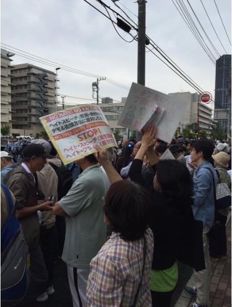 朝鮮人群衆性川崎5
