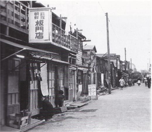 バラック上野駅1954