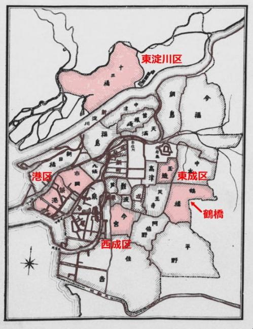 戦前大阪市1_3
