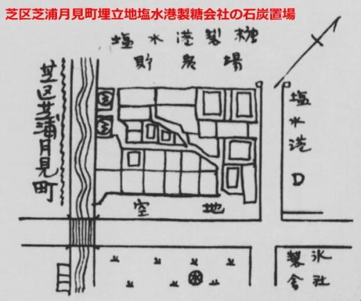 東京府土地不法占拠5