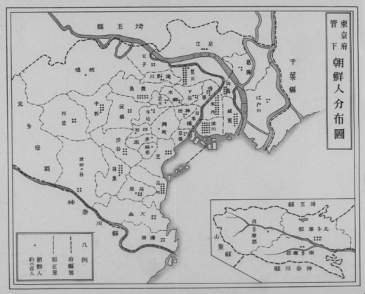 東京府朝鮮人分布図1