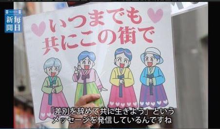 川崎不法占拠2