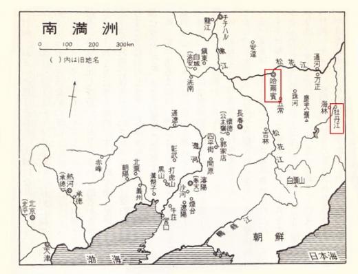 南満州地図ハルピン