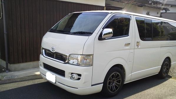 新車⁈ (1)