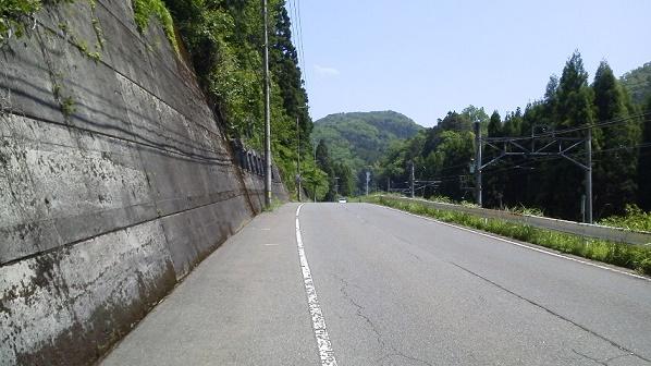 ゴロ大江山 (3)