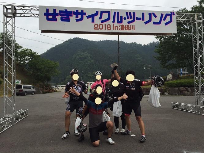関 (22) - コピー