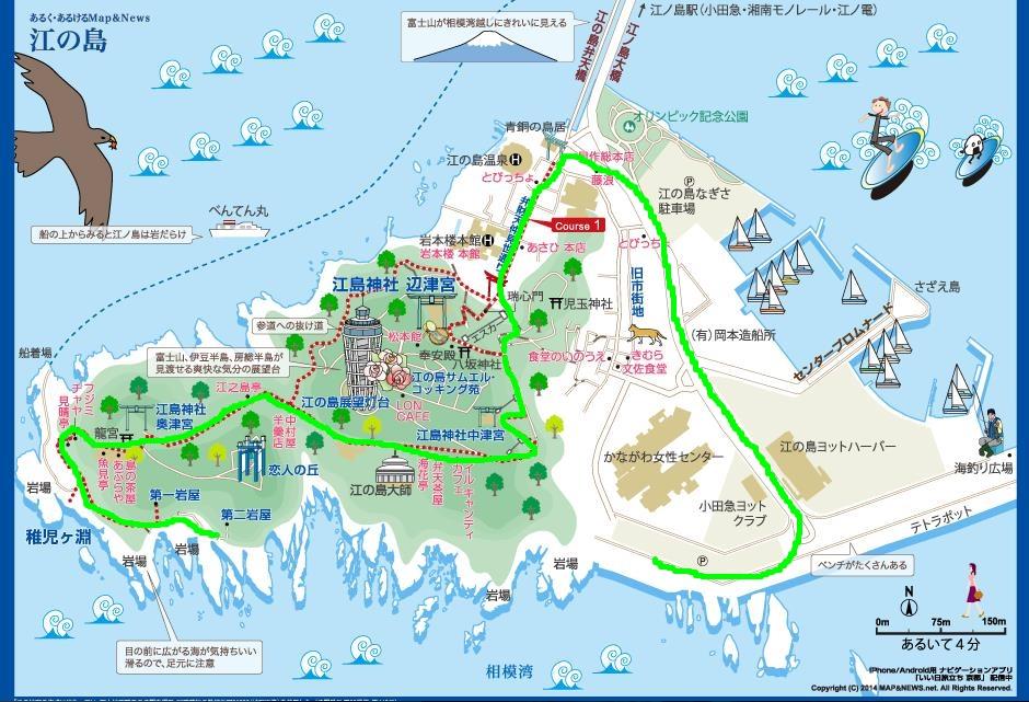 江の島地図