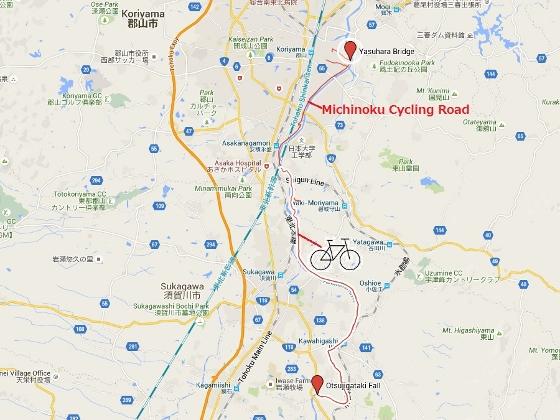 20160426みちのく自転車道 (560x420)