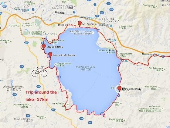 20160603猪苗代湖一周 (560x420)