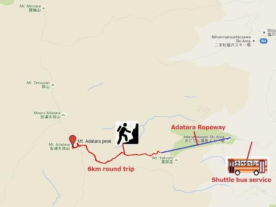 2016004安達太良山 (560x420)