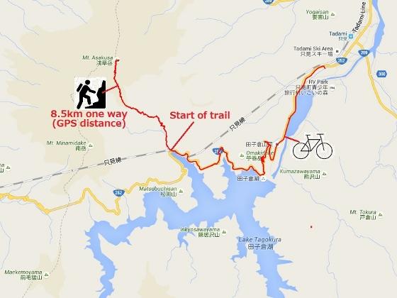20160627浅草岳 (560x420)
