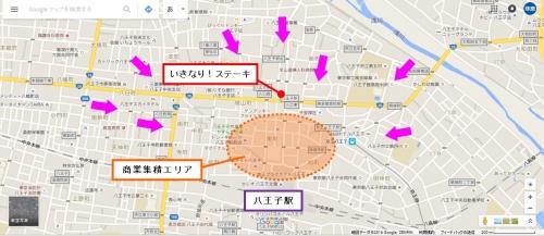 八王子北口商圏図3