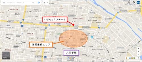 八王子北口商圏図4