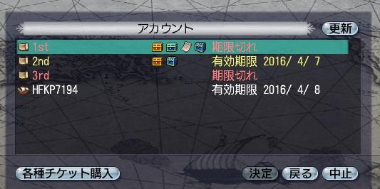 040616 214231