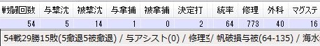 201604231128.jpg