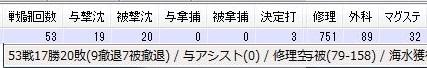 201604240126.jpg