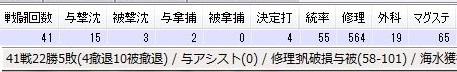 201605212316.jpg