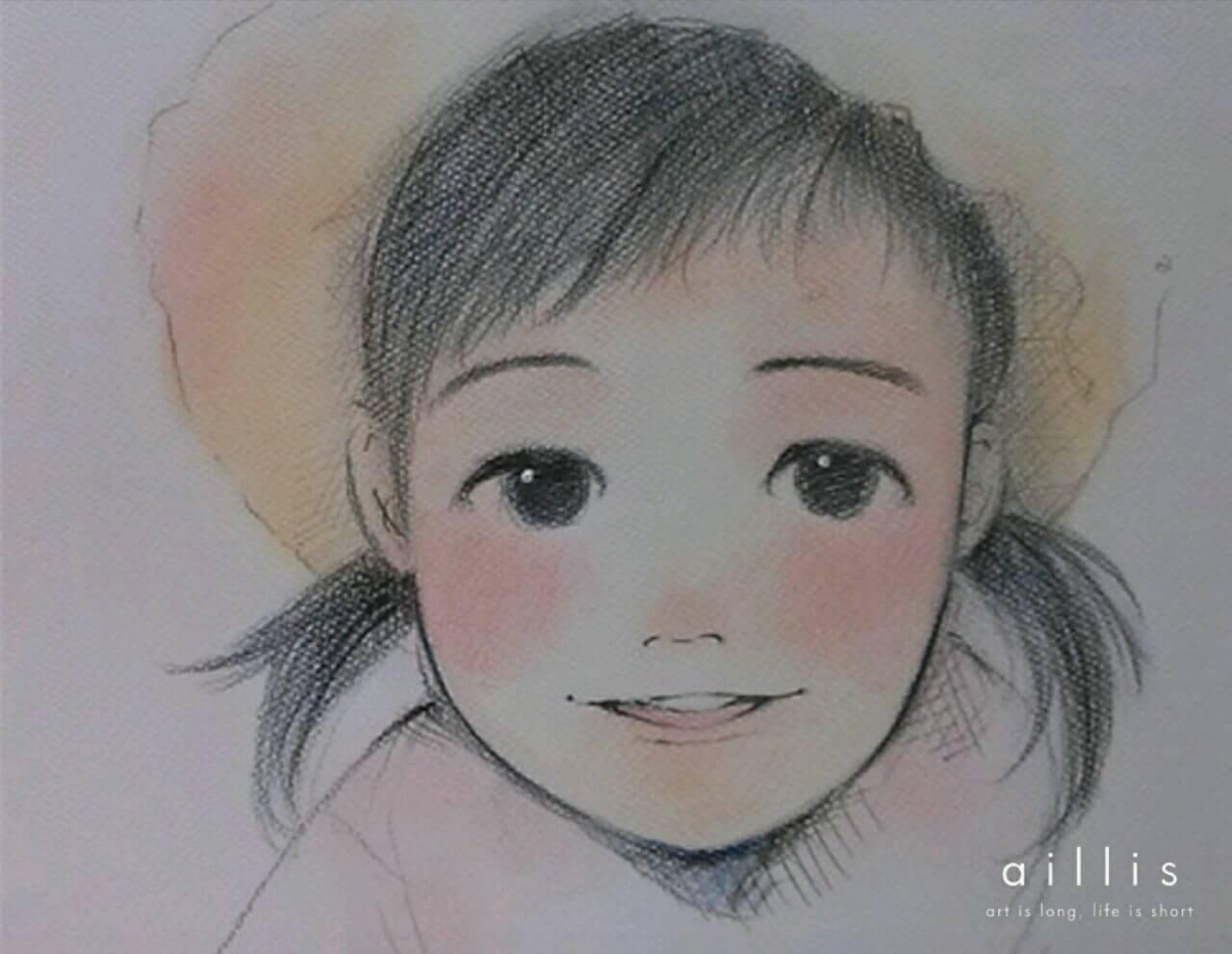 pastel aki