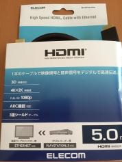 IMG_2300.jpg