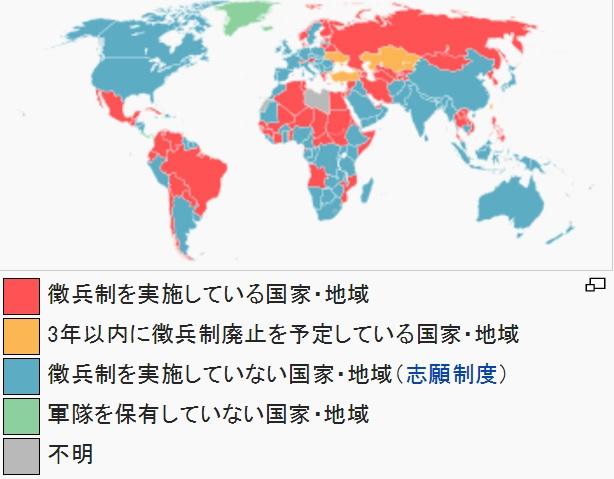 2016-4-9世界の徴兵制度採用国