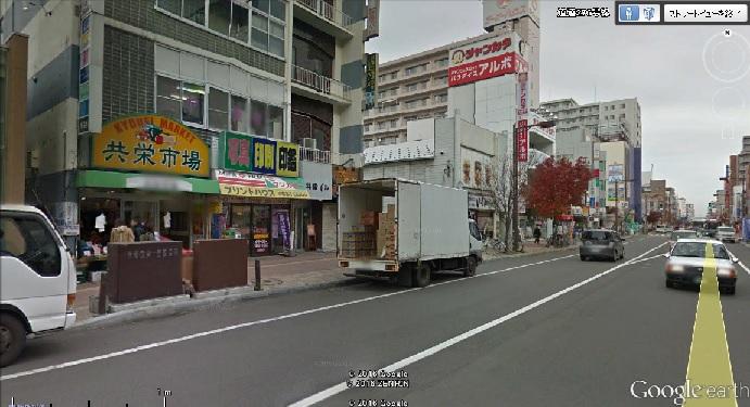 2016-4-21札幌市琴似共栄市場