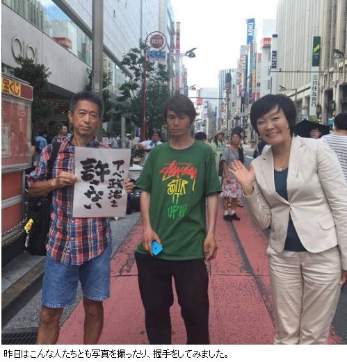 2016-7-12安倍明恵写真