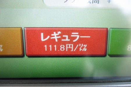 4-P1040739.jpg