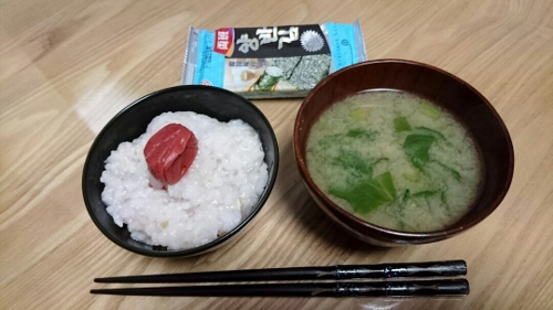 2016-4-11夕食 (500x281)