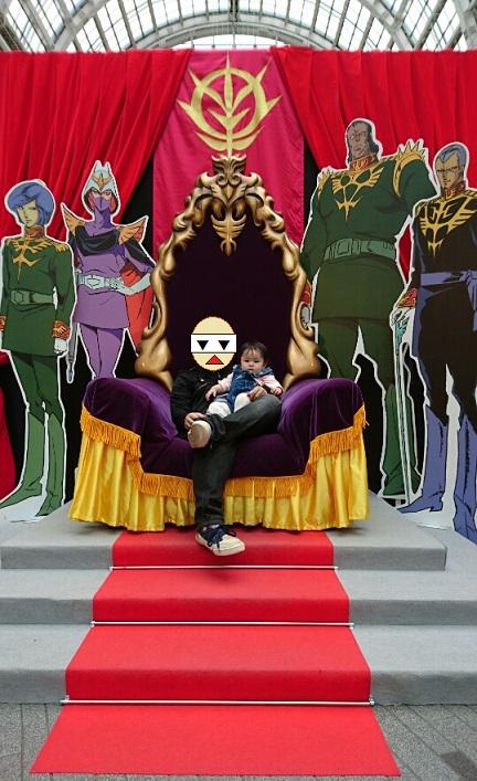 デギン公王のイス①