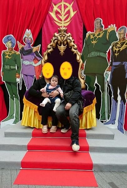 デギン公王のイス② (406x600)