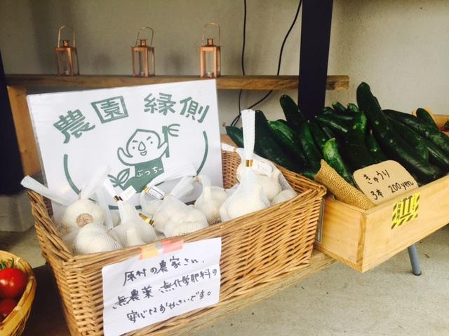 野菜販売①