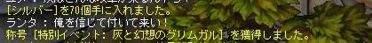 TWCI_2016_5_29_22_16_17.jpg