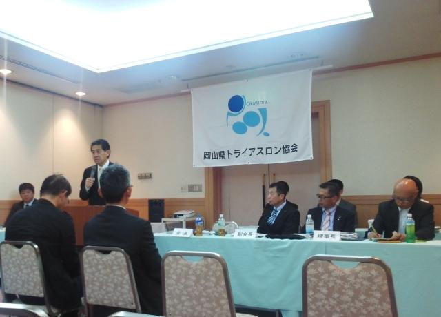 20160410トラ協総会