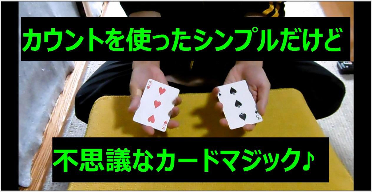 bandicam 2016-04-18 22-14-41-188