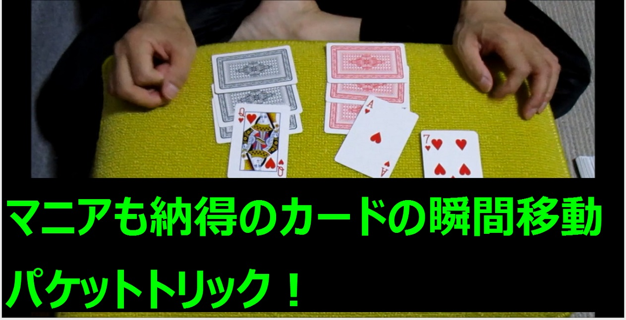 bandicam 2016-05-23 22-06-53-793