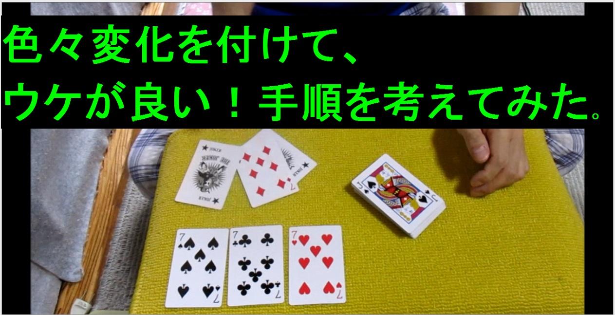 bandicam 2016-05-30 22-09-44-865