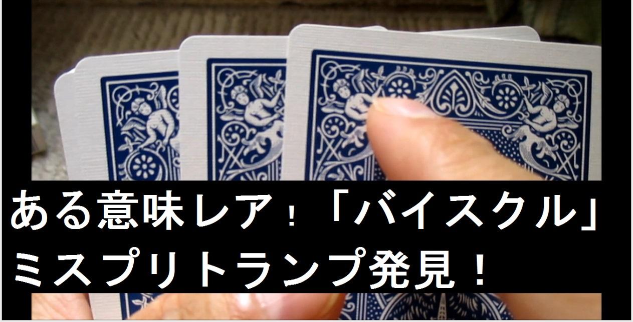 bandicam 2016-07-01 21-58-32-693