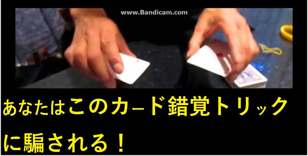 bandicam 2016-07-06 22-09-13-041