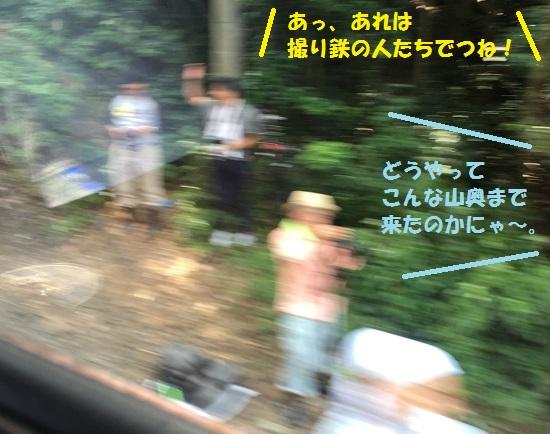 2016年7月19日④