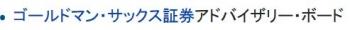 wiki伊藤雅俊2