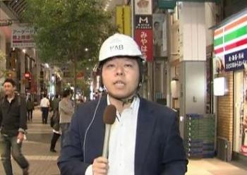 ANNニュース:益城町では家屋倒壊が