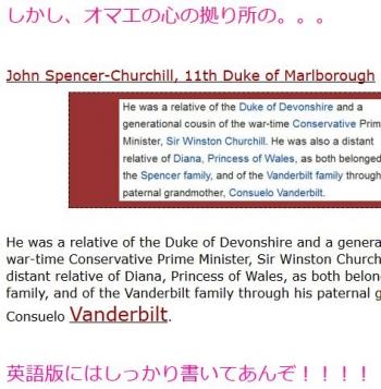 tenJohn Spencer-Churchill, 11th Duke of Marlborough