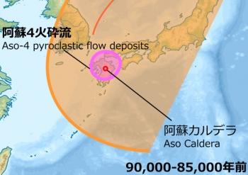 wiki阿蘇山
